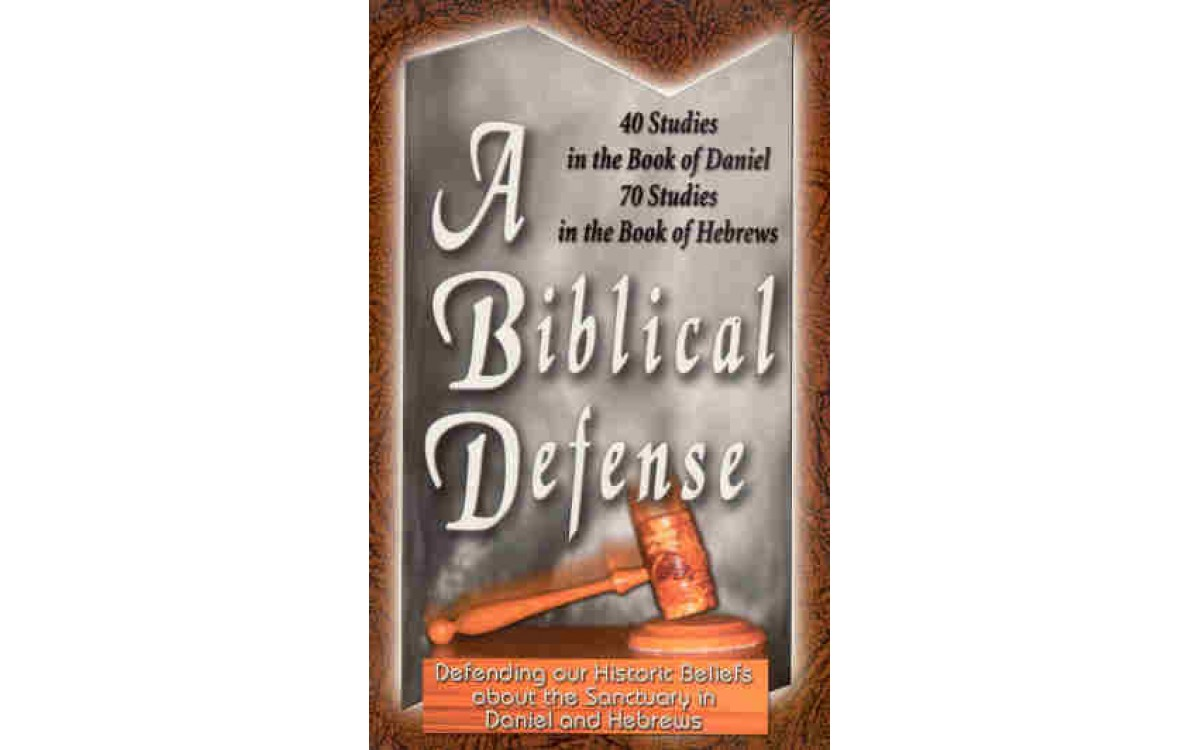 Bible Discovery News