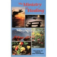 The Ministry of Healing - 2007 Edition